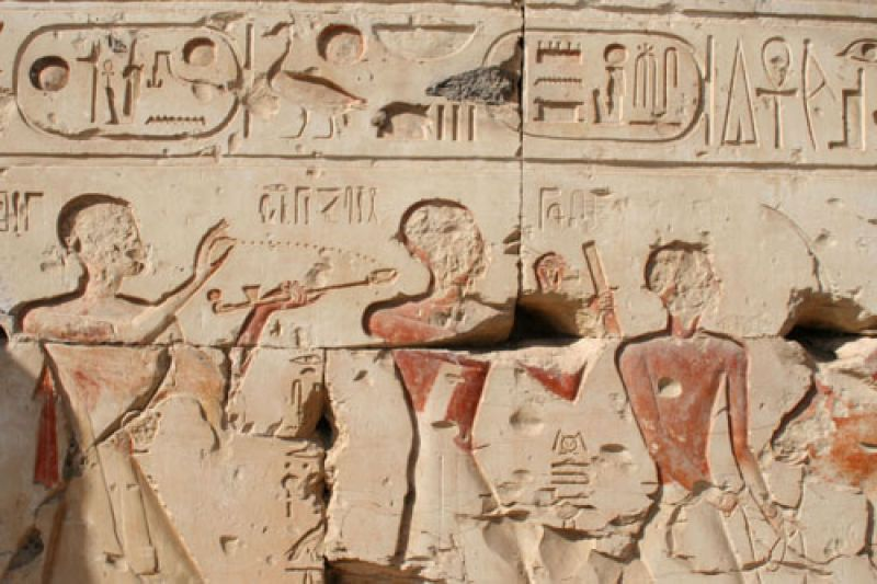 Featured image for the project: Black to Kemet: Placing Egypt in Africa