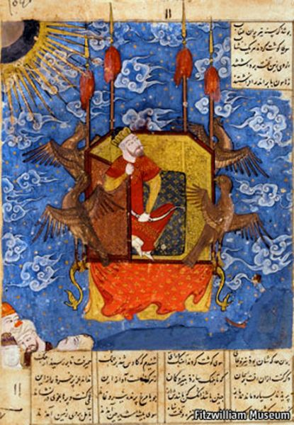 Featured image for the project: Introducing Epic of the Persian Kings