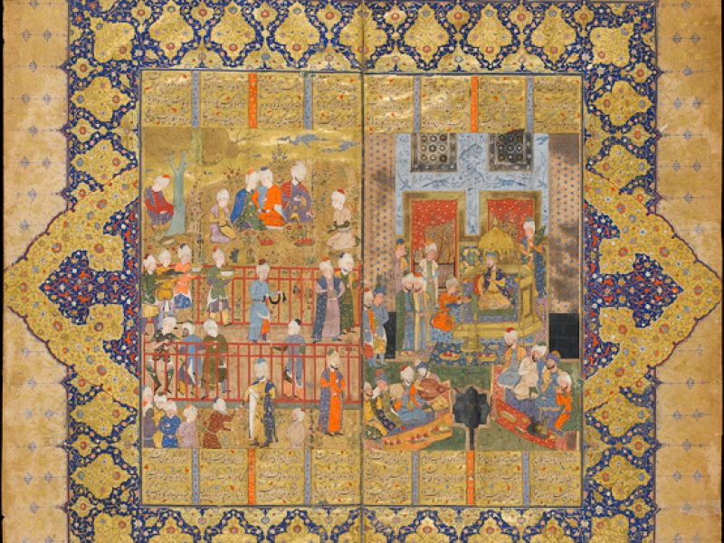 Ferdowsi, Shahnameh  Safavid: Shiraz, 1540s