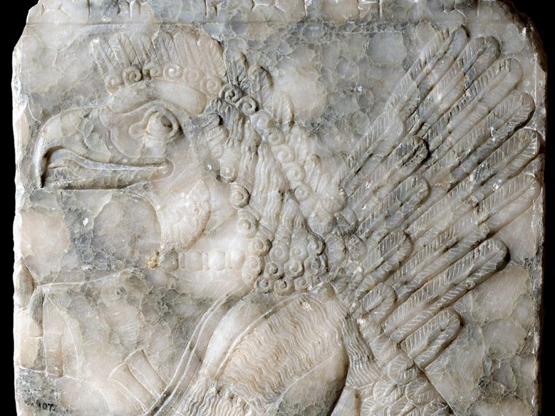 Eagle-Headed Demon from Nineveh