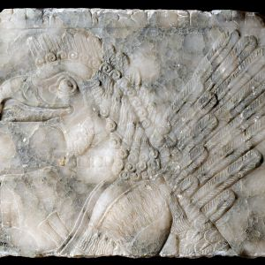 Gallery 23: Ancient Near East