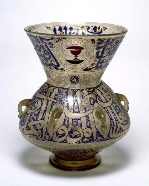Featured image for the project: Mosque lamp