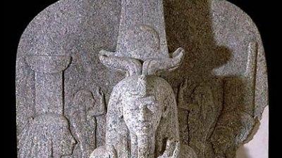 Coffin lid of Ramesses III