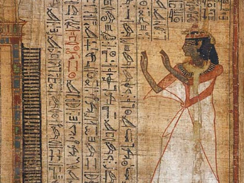 A section of the Book of the Dead