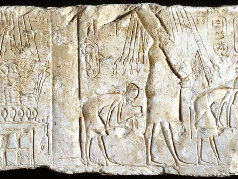 Highlight image for Relief of the Heretic King Akhenaten