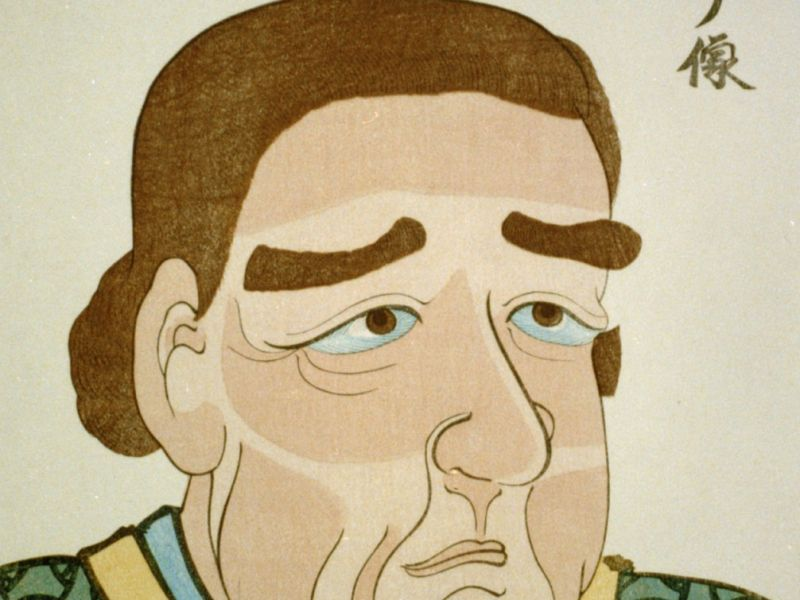 A Japanese woodblock portrait of Perry
