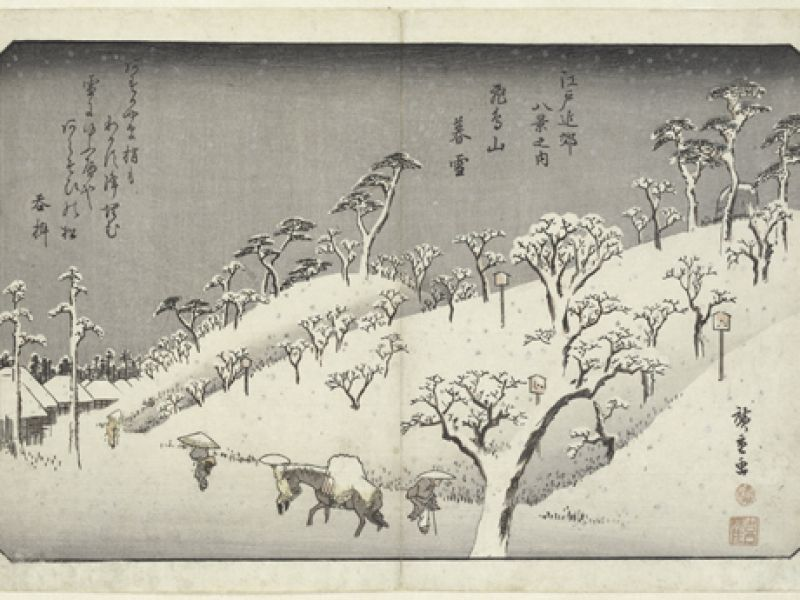Utagawa Hiroshige, Evening Snow at Asuka Hill, 1837–8