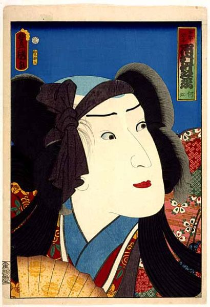 Featured image for the project: Kunisada and Kabuki