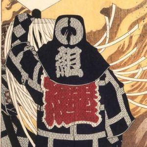 A Yoshitoshi image