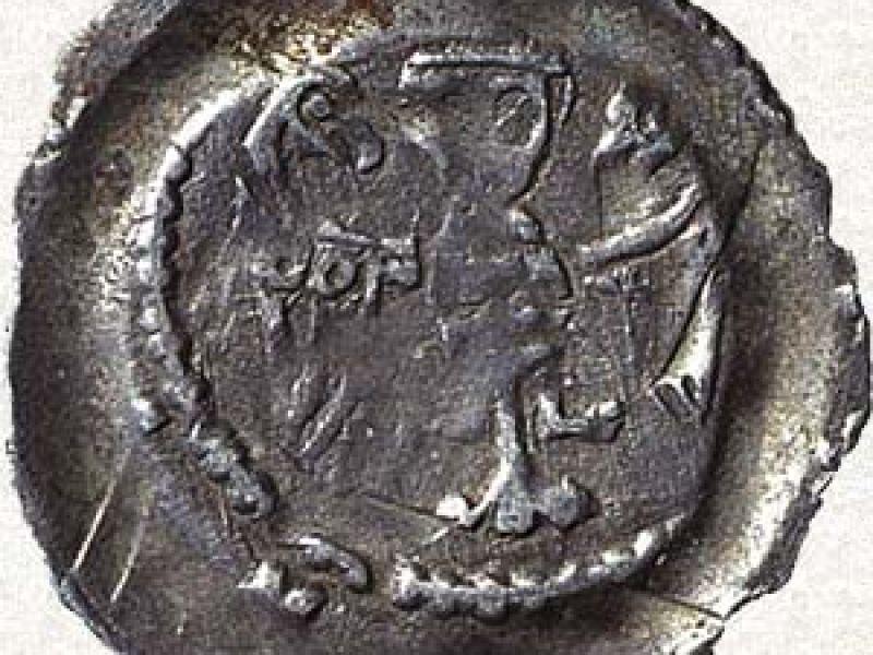 Norimberg, imperial mint, Frederick II (1215-1250), penny [rev].
