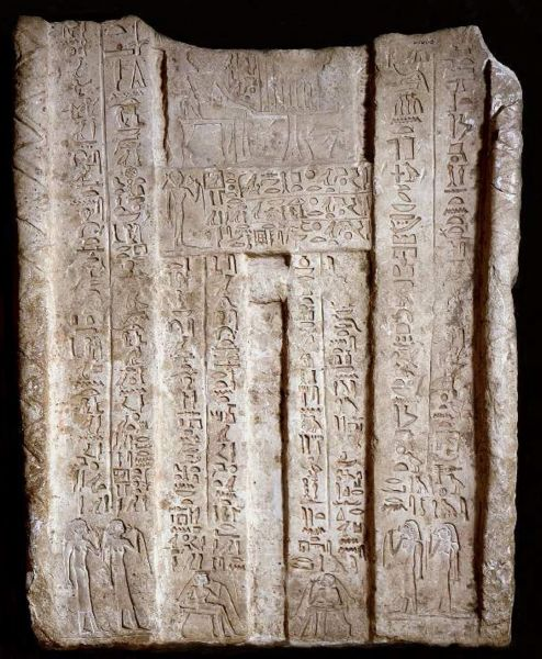 Featured image for the project: False door of Hemi-Ra