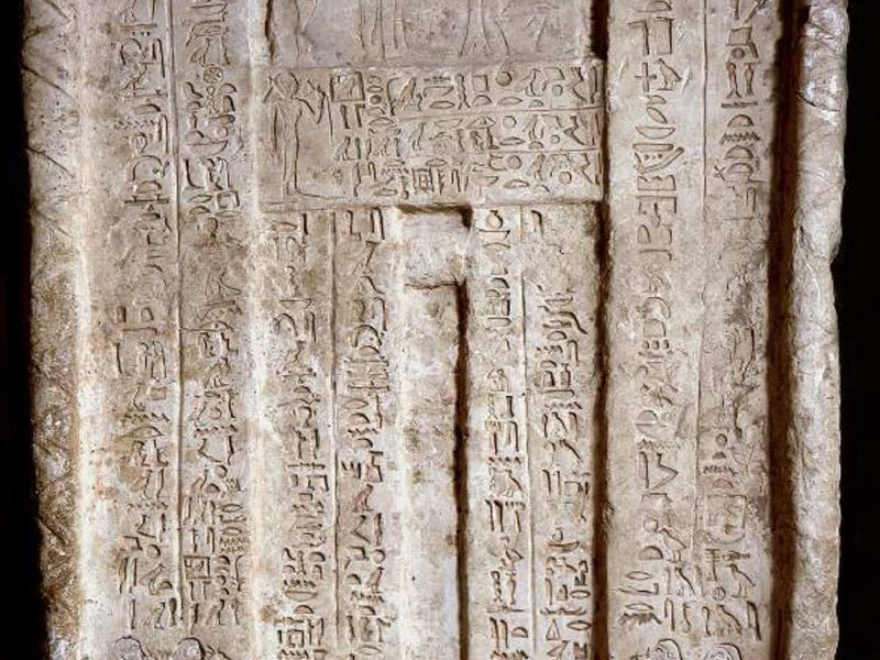 Highlight image for False door of Hemi-Ra