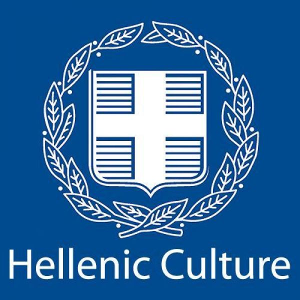 Logo for Ministry of Culture and Sports, Greece