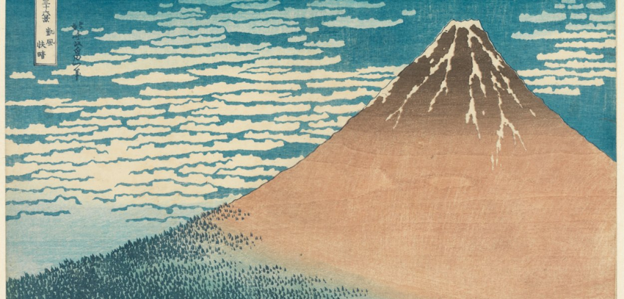 Fugaku sanjû-rokkei (Thirty-six views of Mount Fuji)